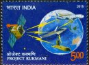 Project Rukmani (click for stamp information)