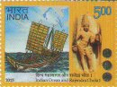 Indian Ocean and Rajendra Chola1 (click for stamp information)