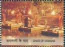 Ghats of Varanasi - Night