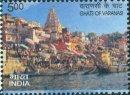 Ghats of Varanasi - Day