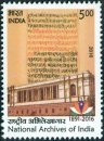 National Archives of India