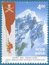 Indian Army Everest Expedition 2001 (click for stamp information)