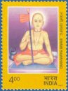Swami Ramanand (click for stamp information)