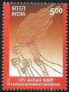 Centenary of Gadar Movement