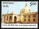 125th Anniversary of Uttar Pradesh Legislature