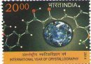 International Year of Crystallography (click for stamp information)
