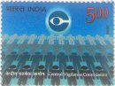 Central Vigilance Commission (click for stamp information)