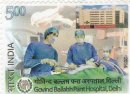 Govind Ballabh Pant Hospital, Delhi (click for stamp information)