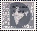 1-04-1957 - I.C.C. Cambodia - Star Watermark
