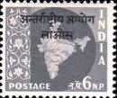 1-04-1957 - I.C.C. Laos - Star Watermark