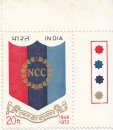 Silver Jubilee of National Cadet Corps (NCC) - TL at Upper right  corner-4 Eight pointed Stars within Box