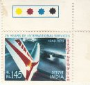 25th Anniversary of Air India's International Services - TL at Top right corner-4 Eight pointed Stars within Box