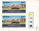 150th Anniversary of University of Roorkee - TL at Lower right corner-4 Eight pointed Stars within Box