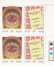 Centenary of the Philatelic Society of India - TL at Upper right corner-4 Six pointed Stars within Box