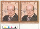 Nani Ardeshir Palkhivala - TL at Bottom right corner-4 Six pointed Stars within Box