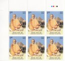 Jaincharya Vallabh Suri - TL at Top left corner-4 Small Dots without Box
