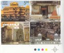 Heritage Monuments Preservation by INTACH - TL at Bottom right corner-4 Small Dots without Box