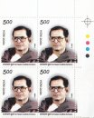 Shyama Charan Shukla - TL at Upper right corner-4 Small Dots without Box